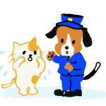 【猫 飼育 豆知識】ねこと犬は仲良し?仲睦まじい姿が家でも見たい!